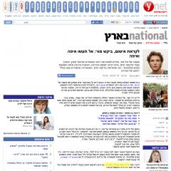כתבה מאתר ynet – מעצרו של טל מור, שדרס למוות את רוכב האופניים שניאור חשין, הוארך