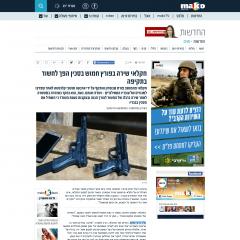 כתבה מאתר mako חדשות פנים – חקלאי שירה בפורץ הפך לחשוד בתקיפה